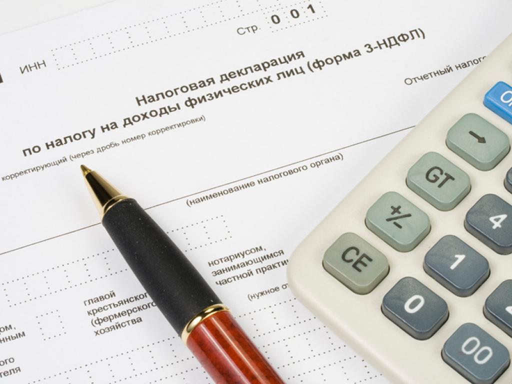 Порядок заполнения налоговой декларации по ЕСН